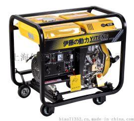 施工用3KW小型柴油发电机组