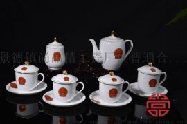 定制企业文化陶瓷茶具价格