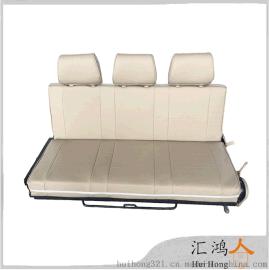 房车改装床折叠座椅/三人多功能翻转卡座/后排可放平,秒变房车,HS-B2-3