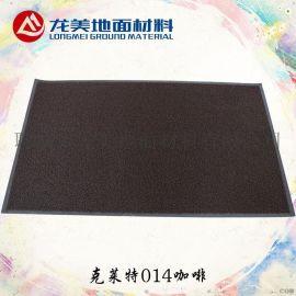 厂家直销国外进口地毯 PVC底 酒店商场办公楼室内铺设防滑毯
