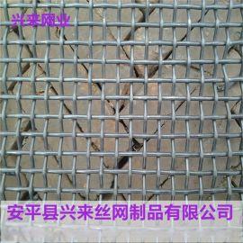 南宁轧花网生产,钢丝轧花网,轧花网价格