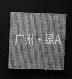 广州·绿A  欧泊板  FQ09
