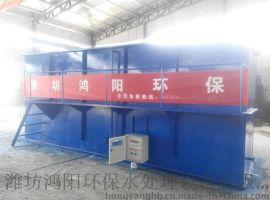 辽宁WSZ-0.5地埋式一体化污水处理设备 资源开发与环境保护协调