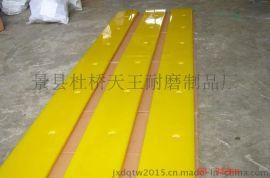 聚氨酯压路机刮板 铲雪车刮板 聚氨酯刮泥板