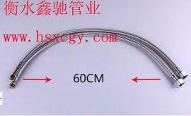 耐高温金属软管 不锈钢耐高温金属软管 304不锈钢耐高温金属软管