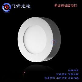 LED节能环保全铝吊顶天花圆形明装面板灯12W