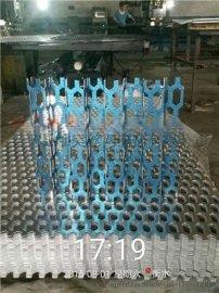 奥迪汽车4S店外墙装饰用穿孔铝板氟碳冲孔板厂家-河北唯奥