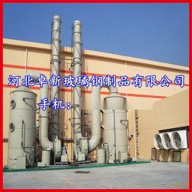 供应东莞 氨气吸收塔 污水厂废气治理 医药废气处理塔