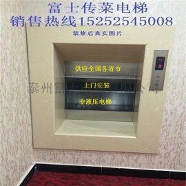 昆山市富士牌 传菜电梯 杂物电梯 升降电梯 餐梯 销售15252545008刘经理