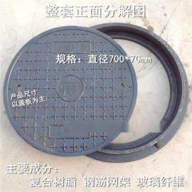 鲁润复合树脂700*70市政专用井盖黑色井盖