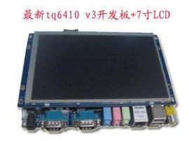 ARM11工控板s3c6410原裝芯片TQ6410V3嵌入式開發板+7寸電阻屏開發板卡