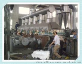 常州鼎卓供应:食品级流化床干燥设备-鸡精烘干设备
