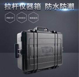 ky308A拉杆安全防护箱 密封防水箱 摄影器材保护箱 塑料工具箱
