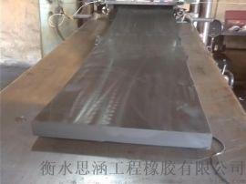 厂家供应橡胶止水带 钢边止水带量大从优