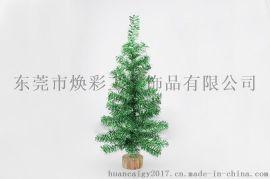 东莞市焕彩工艺饰品||70绿+银小树