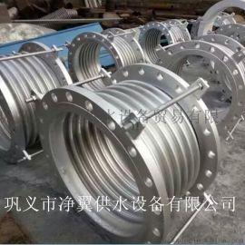 厂家直销耐高温蒸汽管道金属波纹补偿器 304/316金属不锈钢膨胀节