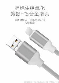 8合一数据线/充电线/USB线/DATA CABLE