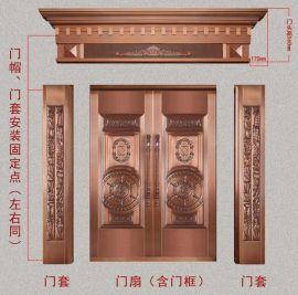 武漢銅門定制 酒店會所銅門價格 高檔純銅門定制廠