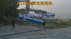 专业生产低压胶管 大口径胶管 挖泥船胶管 疏浚胶管  昌丰橡塑有限公司 质优价廉安全可靠 欢迎来电洽谈
