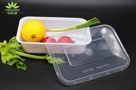 白色快餐盒, 綠保康500ml餐盒, pp環保飯盒, 外賣便當盒, 可定制