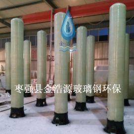 金浩源供应饮水专用离子交换柱 玻璃钢混床