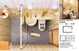 整體淋浴房衛生間整體淋浴房好嗎整體洗手間整體浴室拆裝集成整體衛浴