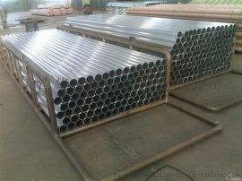 现货直销铝管*6063铝方管*矩形管,6061铝管销售