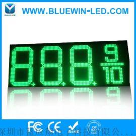 深圳厂家蓝应翔供应加油站 灯箱LED数字油价牌 广告价格屏 16寸单色户外led油价屏