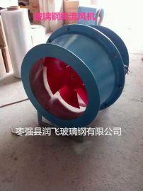 玻璃钢斜流风机SJG-2.5F鼓式斜流风机FSJG-2.5F