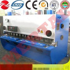 热销!南通宣均自动化QC11Y-6X2500液压闸式金属板料剪板机