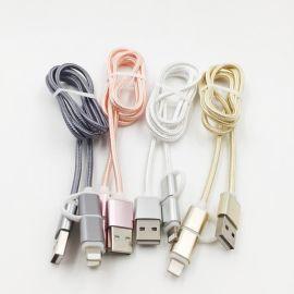 编织线一拖二数据线二合一安卓苹果尼龙编织充电线