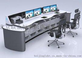 山西联众恒泰AOC-Z系列 调度指挥中心 智能控制台操作台定制设计 产品面向全国销售
