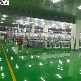 电源控制柜自动化流水线新能源汽车充电桩总装线电控箱控制总装线 自动化生产线