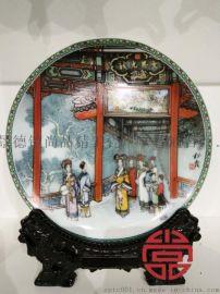 定制12寸陶瓷人像掛盤