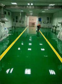 环氧地坪漆 耐磨水泥地坪漆 厂房车间地板油漆环氧树脂地坪漆