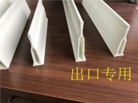 养猪厂用漏粪地板玻璃钢支撑梁动物产床支撑玻璃钢梁玻璃钢地板梁