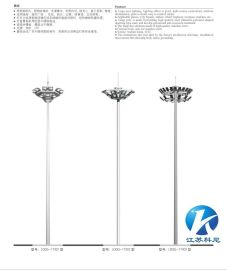 15米25米高杆灯价格多少