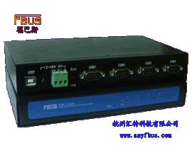 福巴斯FBUS 工业型USB转多串口集线器 FB-U4002 杭州汇特科技