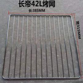 平面烧烤网/凹面烧烤网/不锈钢烧烤网/圆形烧烤网