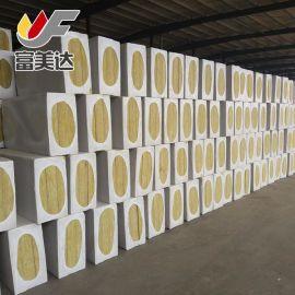 保温岩棉板高密度岩棉板墙面岩棉板