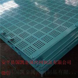 镀锌板爬架网     喷塑爬架网      圆孔爬架网