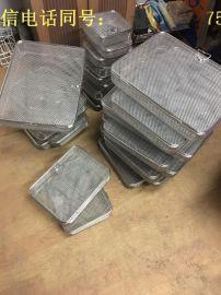 不锈钢网筐网篮 消毒筐 清洗筐