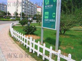 南京批發碳化防腐木柵欄白色籬笆戶外木圍欄花園草坪護欄園林柵