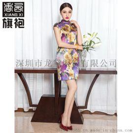 香西鲜艳花朵优雅桑蚕丝旗袍紫菊