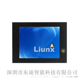 8寸工控一體機廠家8.4寸嵌入式工業平板電腦東凌工控