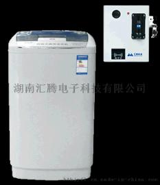 商用全自动6.2公斤大容量微支付投币刷卡式洗衣机投币机学校洗衣机