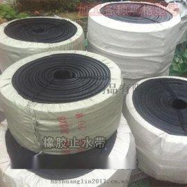 P型、U型中埋式橡胶止水带东港厂家批发价