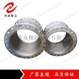 河北隆众供应金属波纹管、不锈钢波纹管