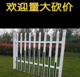 撫州/景德鎮/新餘/鷹潭/永新/PVC草坪護欄/塑鋼欄杆/花壇護欄
