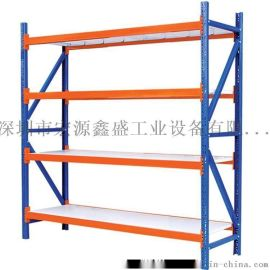 深圳货架、仓库货架、阁板货架 货架厂家